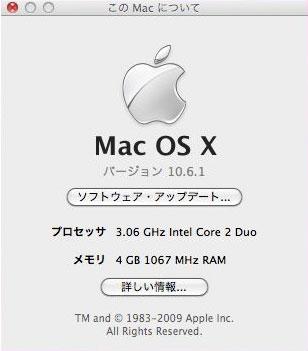 OS 10.6.1
